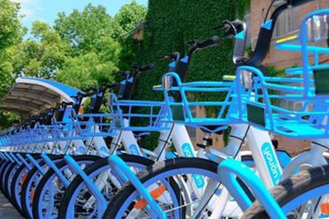 昆明完善共享单车管理细则:共享助力车不得设置踏板