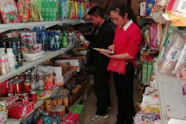 元旦前夕振太市场监督管理所开展食品安全检查行动