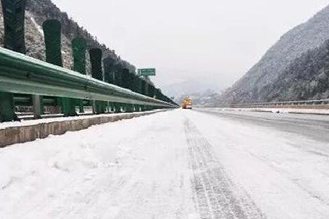降雪与道路结冰持续 云南等多地22条高速封闭