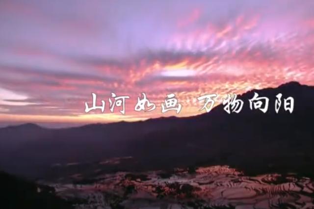 旅游丨紅河最亮麗的明珠,元陽梯田的美勝過油畫!