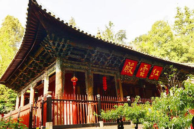 國務院批復云南省通海縣為國家歷史文化名城
