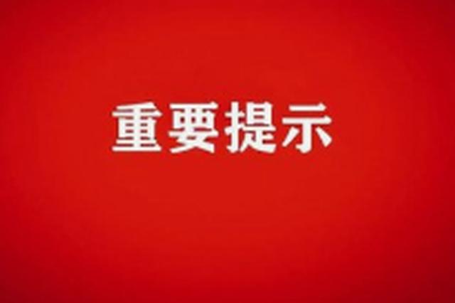 @所有云南公務員筆試考生 :這份重要提示務必看一看