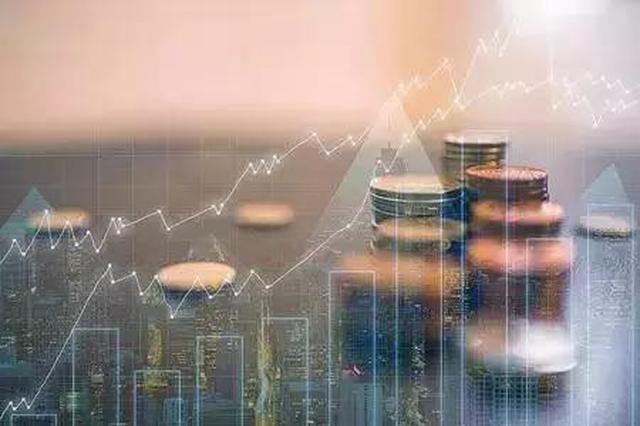 截至2月底 云南證券市場新增資金賬戶28168戶