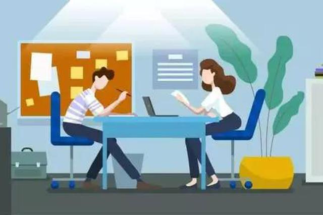 在昆开办企业一天搞定 云南企业开办时间将压缩至2个工作日以