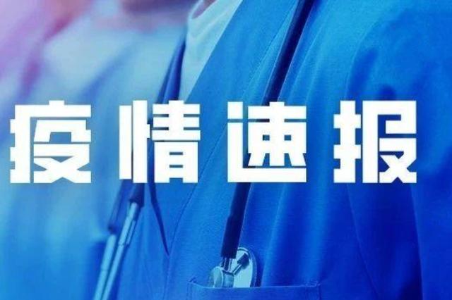 云南新增本土確診病例7例 無癥狀感染者5例