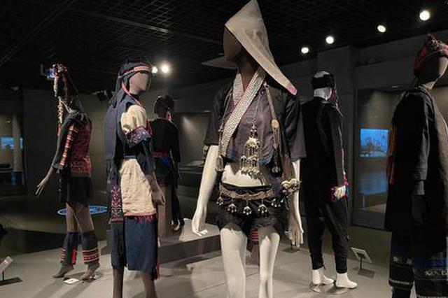 """云南哈尼族服飾浙江展出 被譽為""""用針線書寫的史書"""""""