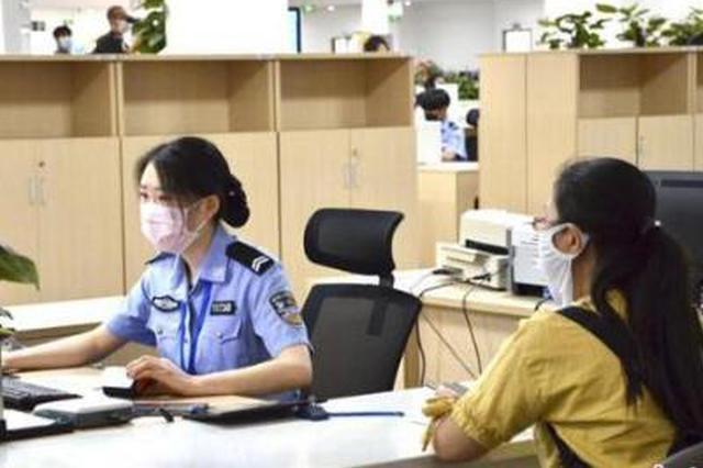 """云南""""電話線上的政務大廳""""讓你少跑腿、多辦事"""