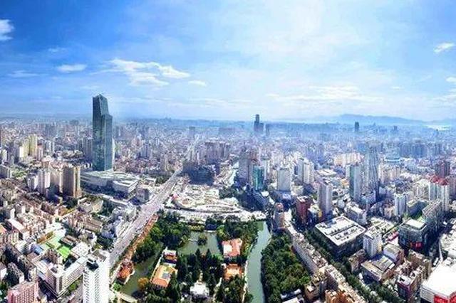 2020年城市GDP百強榜發布:昆明排全國第31位