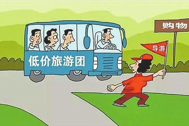 """云南對不合理低價游說""""不"""" 已下架1100多個相關產品"""