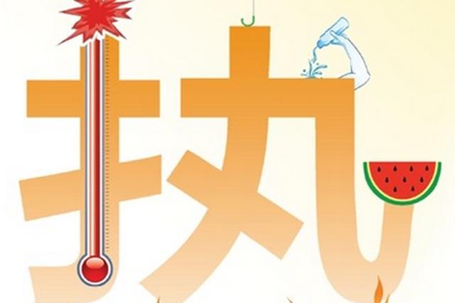 翻滚热浪!昆明最高气温可能达到30℃