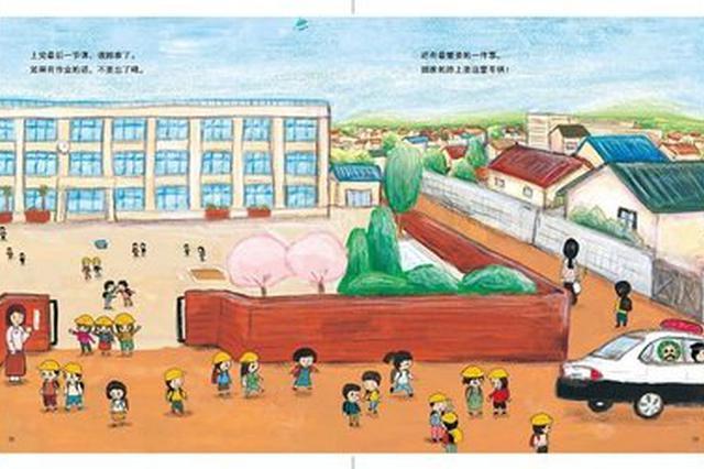 昆明西山双塔片区拟投资1.3亿元配建小学