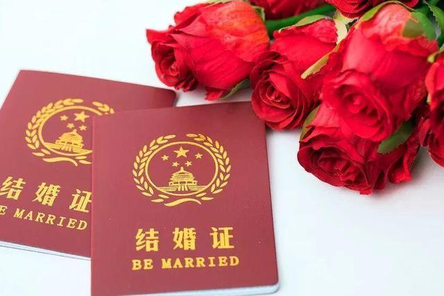 打破户籍区域限制!6月1日起云南四州市试点跨区域婚姻登记