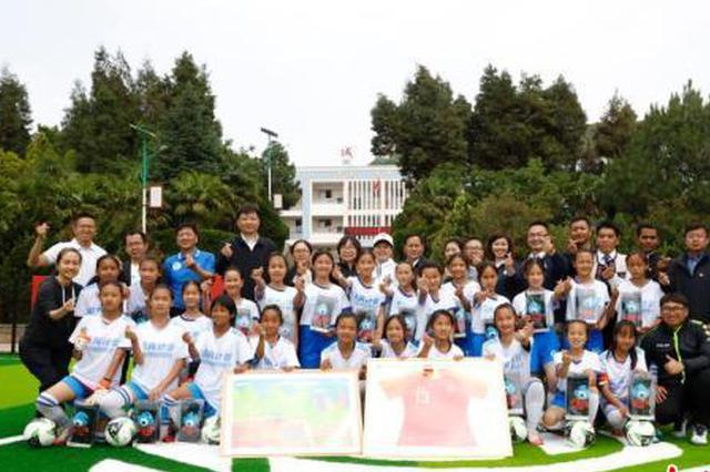 首座中国女足主题球场落地云南