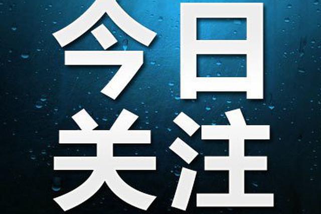 """云南省残疾人""""两补""""资格认定申请可""""跨省通办"""""""