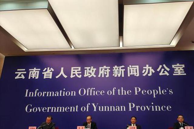 云南两年为游客退货17494起 退款1.22亿元
