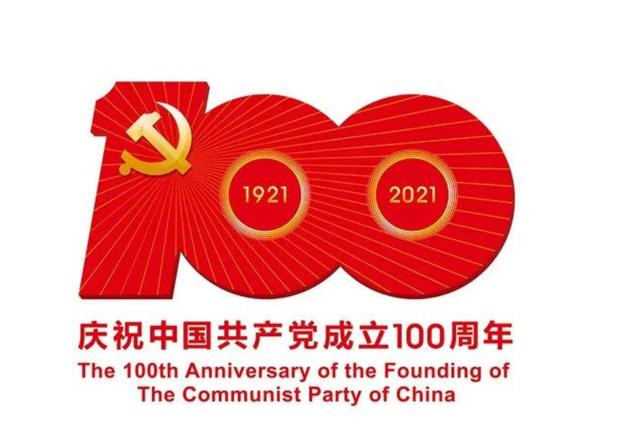 凤庆县新华乡:新时代文明实践站助力党史学习教育