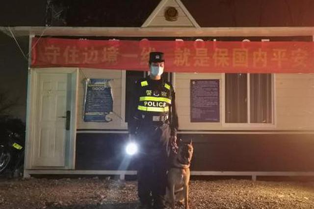 """云南瑞丽边检站的""""五一"""":孤灯下的守夜人"""