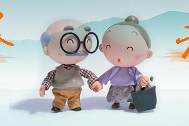 云南省民政厅发布风险提示 警惕养老服务领域非法集资