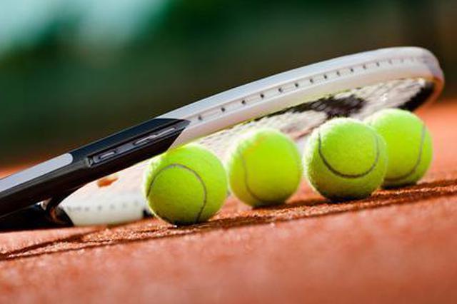 2021中国网球巡回赛安宁站开赛