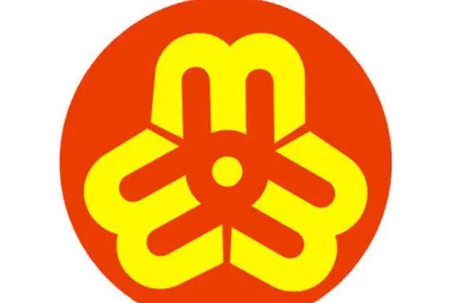 【巾帼心向党 百年绽芳华】五华妇联:发扬红色传统 传承红色