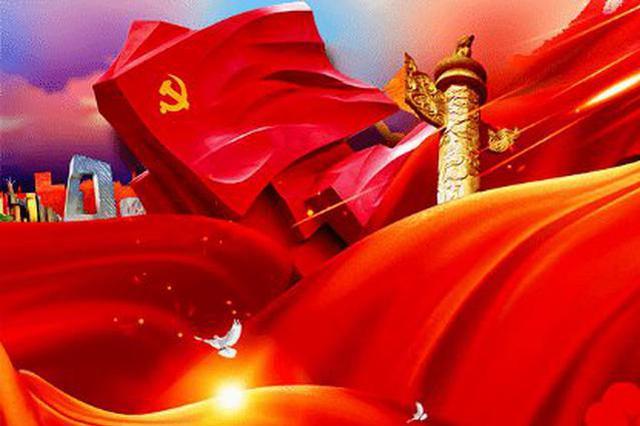 献礼建党一百周年丨桂枝香·沧江白鹭 --仿王安石《桂枝香·金