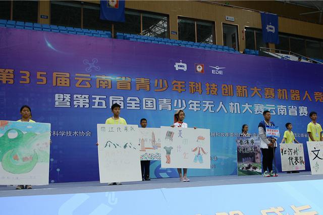 第35届云南省青少年科技创新大赛 | 看小选手们如何玩转机器人