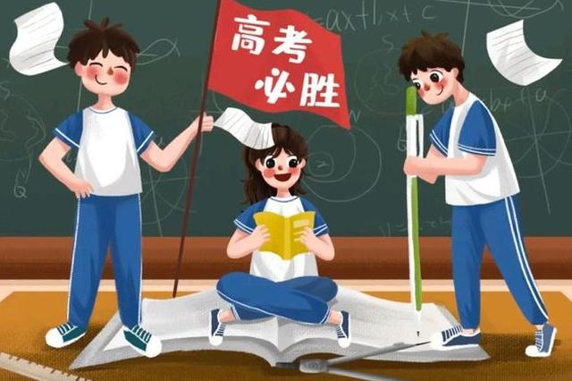 开考15分钟后禁止进入考点!云南省招考院发布2021年高考考场