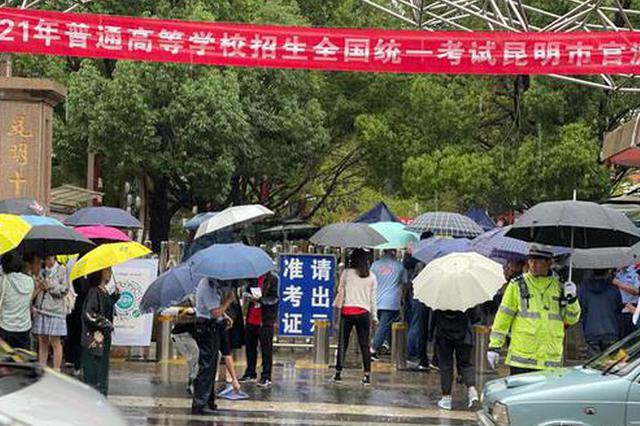 直击|2021年云南高考第一天:考生穿上了鞋套,书包上套了塑