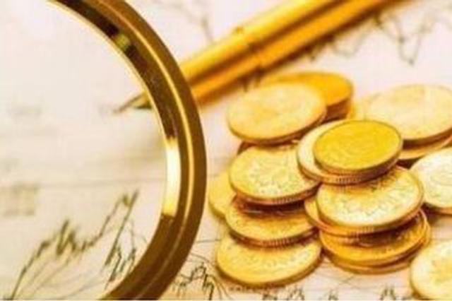 云南文山经济总量历史性迈上千亿台阶
