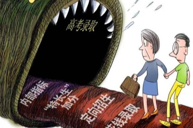 直击2021云南高考丨9大诈骗陷阱看清望准了