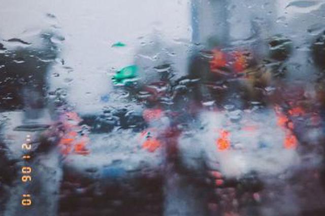 一夜降雨,昆明市区道路湿滑!有路段已淹水断交!6个淹积水点