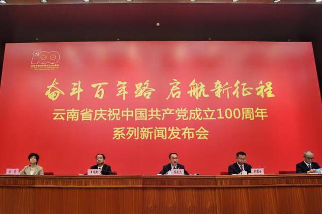 云南普洱绿色发展动能充沛 全力建设绿色经济示范区