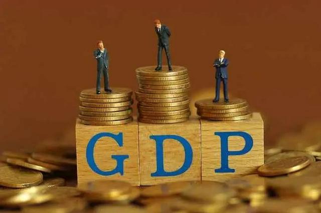3620.37亿元 昆明市上半年GDP同比增长8.2%
