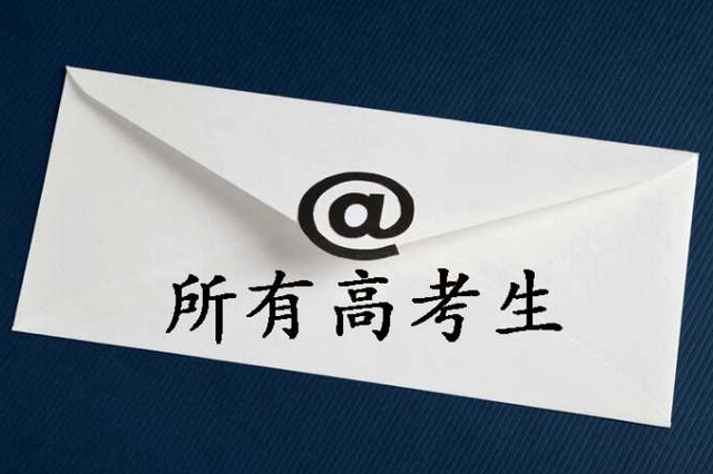录取分最高达674 师范类院校深受云南考生青睐