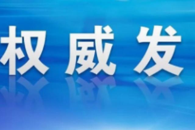 云南新增本土确诊病例3例 境外输入确诊病例7例