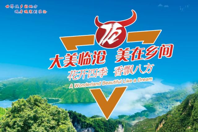 临沧市文化和旅游局、旅游行业协会发布2021年 暑期出游安全提