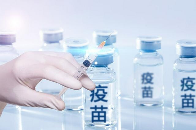 8月1日起 昆明12至14岁青少年可接种新冠疫苗了