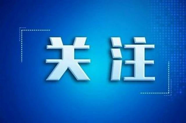 云南新增境外输入确诊病例13例、无症状感染者5例