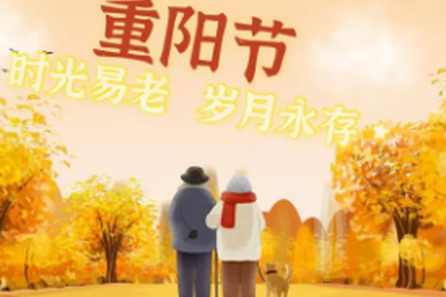 小湾镇:重阳佳节送温暖 系列活动暖人心