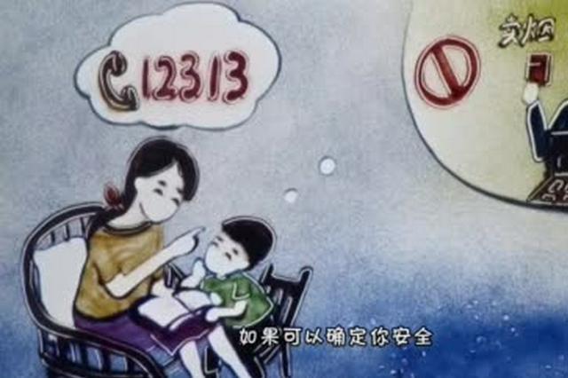 """保护未成年人免受烟侵害""""守护成长""""公益宣传片"""