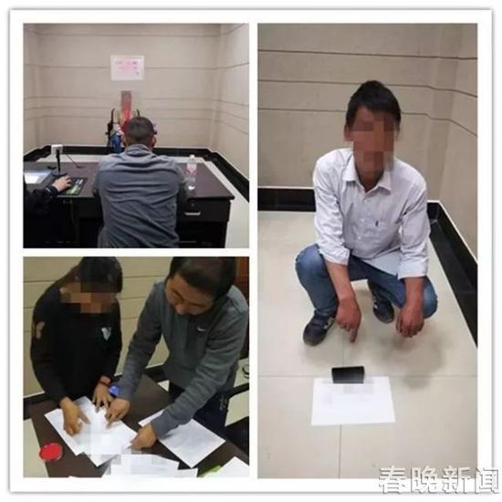 目前,赵某等3人因涉嫌散布谣言被公安机关依法给予行政处罚。