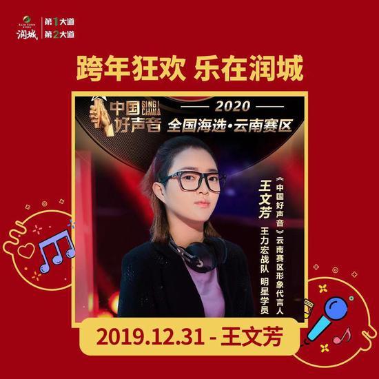 你还不来!Made In Yunnan润城第二大道跨年音乐节火热开启