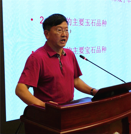 云南省国土资源厅副厅长、地矿专家李连举演讲