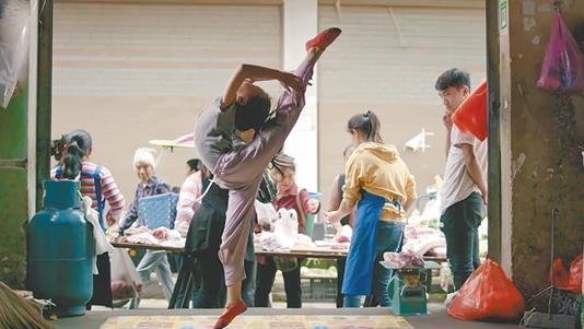 豬肉店里的芭蕾舞——云南這個9歲女孩火了