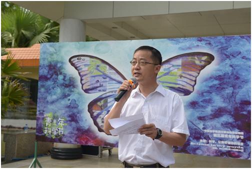 版纳植物园副主任胡华斌为本届青年科学节致辞
