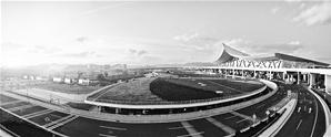 长水机场航站楼远眺 通讯员 倪嘉云 摄