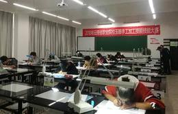 """云南6所院校""""工匠""""比拼谁更识宝"""