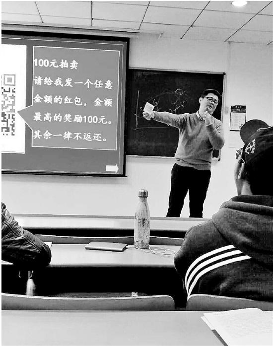 (蒋文华正在上课)