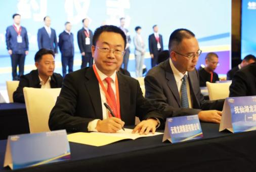 焦少良副董事长签署了《抚仙湖·龙润项目投资框架协议书》