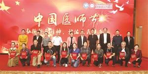 云南省第一人民医院供图